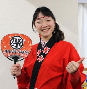 祭りで日本を盛り上げたい! 人が集まる祭りをプロデュースし、祭りの ...